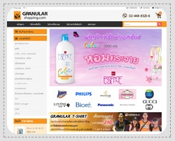 Granular Shopping Co., Ltd.