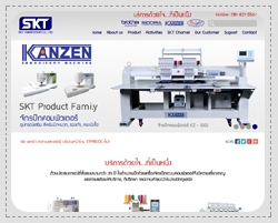 SKT. Embroidery Co.,Ltd.